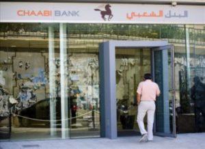 2017-08_11_Islam en banken 02 (Medium)