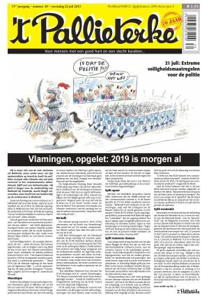 22 juli 2015 (2015-30)