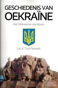 2016-41_13_boek-oekraine-medium