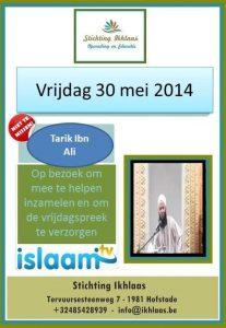 2017-03_13_Tarik Ibn Ali bij Al Ikhlaas (Medium)