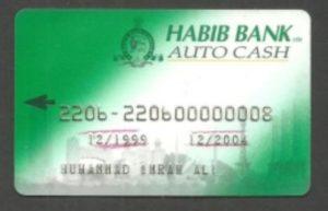2017-08_11_Islam en banken 01 (Medium)