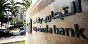 2017-08_11_Islam en banken 03 (Medium)